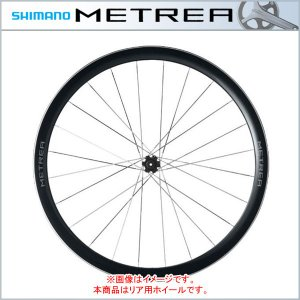 SHIMANO METREA(シマノ メトレア) リアホイール クリンチャー リアのみ OLD:135mm WH-U5000(5月入荷予定)|bike-king
