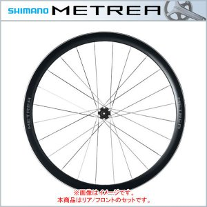 SHIMANO METREA(シマノ メトレア) ホイールセット クリンチャー 前後セット リアOLD:135mm WH-U5000(5月入荷予定)|bike-king