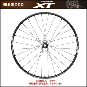 SHIMANO DEORE XT(シマノ ディオーレ XT) WH-M8020-TL ホイール フロント 15mmEスルー 27.5インチ(650B) bike-king