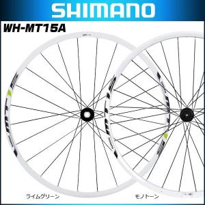 SHIMANO シマノ WH-MT15 A ホイール フロント 26インチ 15mmEスルー ホワイト|bike-king