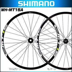 SHIMANO シマノ WH-MT15 A ホイール フロント 27.5インチ 15mmEスルー ブラック|bike-king