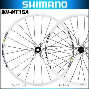 SHIMANO シマノ WH-MT15 A ホイール フロント 27.5インチ 15mmEスルー ホワイト|bike-king