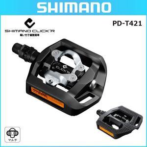 SHIMANO シマノ PDT421 片面フラット SPDペダル(CRICK'R/クリッカー)|bike-king