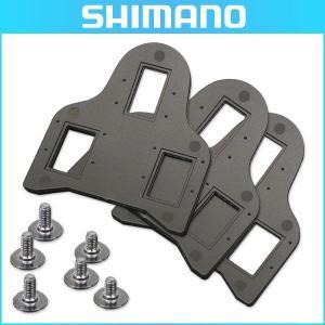 SM-SH20 クリートスペーサー/SHIMANO シマノ SPD-SL用(ロード)(自転車)|bike-king