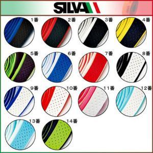 SILVA(シルバ/シルヴァ)バーテープ リベルソモルビダンフォレロ シリーズ(数多くのプロチームをサポート!) bike-king