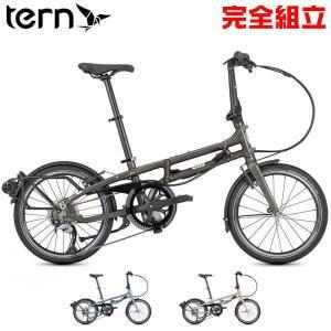 TERN ターン 2020年モデル BYB P8 ビーワイビーP8 折りたたみ自転車 bike-king