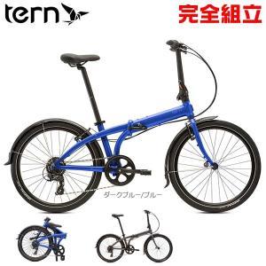 TERN ターン 2020年モデル NODE C8 ノードC8 折りたたみ自転車 bike-king