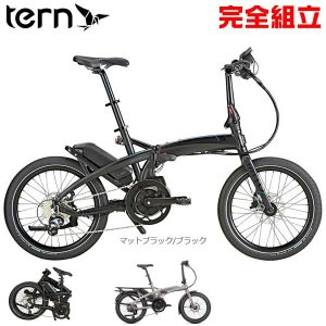 TERN ターン 2020年モデル VEKTRON S10 ヴェクトロンS10 電動折りたたみ自転車 bike-king