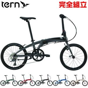 TERN ターン 2020年モデル VERGE N8 ヴァージュN8 折りたたみ自転車 bike-king