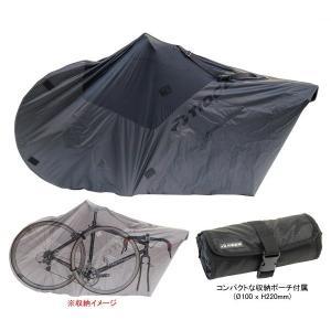 TIOGA(タイオガ) フレックス コクーン/Flex Cocoon (BAR03800)|bike-king