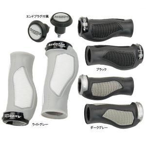 TIOGA(タイオガ) E グリップ  ショート/ ショート/E Grip Short/Short (HBG159)(エルゴノミック形状)(ラバーグリップ)(自転車用) bike-king