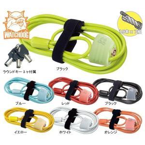 TIOGA(タイオガ) ダブルループ ケーブルロック/Double Loop Cable Lock (LKW110)(鍵式)(ストレートケーブル)|bike-king