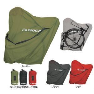 TIOGA(タイオガ) 輪行バッグ V- ポッド/V-Pod|bike-king
