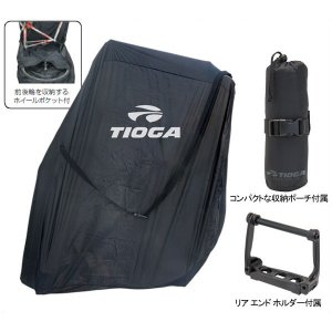 TIOGA(タイオガ) 輪行バッグ ロード ポッド VP/Road Pod VP(ロードバイク用)|bike-king