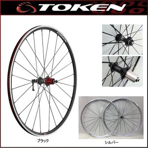 TOKEN(トーケン) C22A アルミクリンチャーホイールセット TBT仕様(前後セット)(フロント/リア)|bike-king