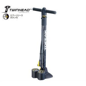 トピーク ジョ−ブロー デュアリー/JoeBlow Dualie(フロアポンプ)(MTB/ファットバイク用)(米式/仏式対応)(TOPEAK)|bike-king