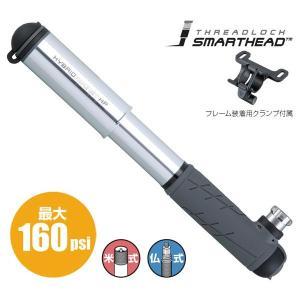 TOPEAK(トピーク) 携帯ポンプ ハイブリッドロケット HP HYBRID ROCKET HP(PPM08800) bike-king