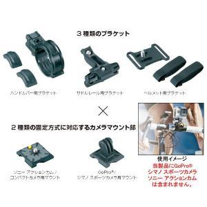 TOPEAK(トピーク) QR モジュラー スポーツカメラ マルチマウント/QR Modular Sport Camera Multi-Mount(アクションカメラ用マウントセット/TOPEAK)|bike-king