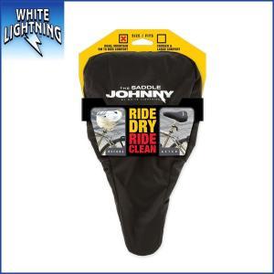 ホワイトライトニング サドル ジョニー/Saddle Johnny(サドルカバー)(防水)(WHITE LIGHTNING)|bike-king