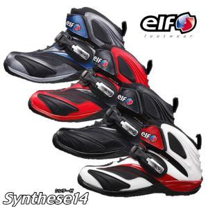 スポーツマインドを刺激する防水機能モデル ----- elf Synthese14 Riding S...