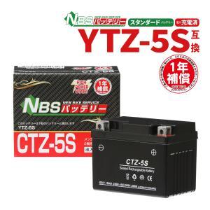 CTZ-5S バイクバッテリー ユアサ YTZ5S 互換 バイクパーツセンター bike-parts-center
