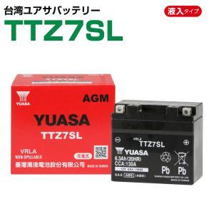 バイクバッテリー ユアサ YUASA  TTZ7S YTZ7S VTR250 PCX 新品【1年補償】 バイクパーツセンター bike-parts-center