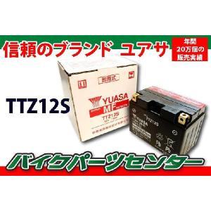 バイクバッテリー  ユアサ YUASA TTZ12S YTZ12S  12S フォルツァX/Z MF08 CBR1100XX 新品 バイクパーツセンター
