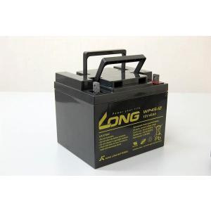 LONGバッテリー WP45-12 12V45Ah 密閉型 多用途 バッテリー 2個セット 新品 Smart-UPS バイクパーツセンター|bike-parts-center|02