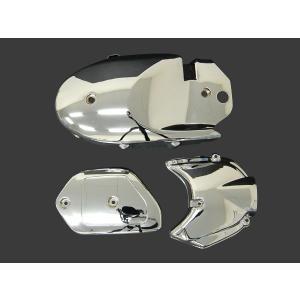 ヤマハ マジェスティ125 5CA クランクケースカバー メッキカスタム 3点セット 新品 バイクパーツセンター|bike-parts-center