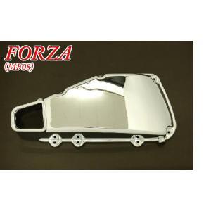 ホンダ フォルツァX/Z MF08 エアクリーナーカバーメッキ 新品 バイクパーツセンター|bike-parts-center
