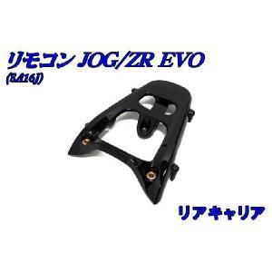ヤマハ リモコンジョグZRエボリューション SA16J リアキャリア アシストグリップ 新品 バイクパーツセンター|bike-parts-center