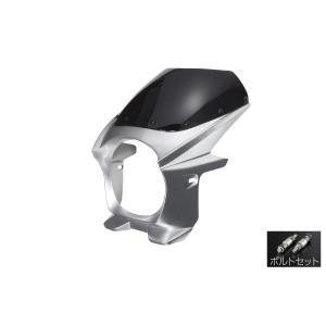 汎用 ビキニカウル φ180 ボルトセット 銀 シルバー 新品 フロントカウル バイクパーツセンター|bike-parts-center