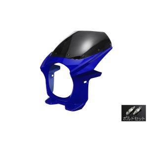汎用 ビキニカウル φ180 ボルトセット 青 ブルー 新品 フロントカウル バイクパーツセンター|bike-parts-center