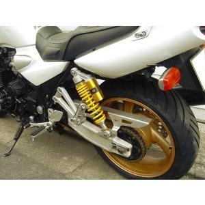 RCリアショック Sタイプ 【黄】 汎用 新品 CB400SF ゼファー400 バイクパーツセンター|bike-parts-center|02