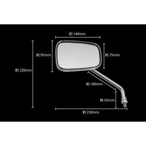 ミラー 10mm 4号 カワサキ角型 新品 バイクパーツセンター|bike-parts-center|02