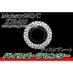 ブレーキディスクローター 9号 ヤマハ マジェスティ フロント XJR400 リア 他 新品 バイクパーツセンター|bike-parts-center