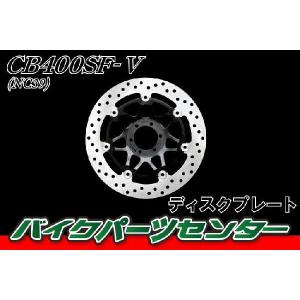 ブレーキディスクローター フロント用 18号 左 ホンダ CB400SF ハイパーVTEC/スペックII/III NC39 他 新品 バイクパーツセンター|bike-parts-center