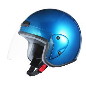 ヘルメット ジェット ブルー SG規格 PSCマーク取得 ワンタッチホルダー バイクパーツセンター bike-parts-center