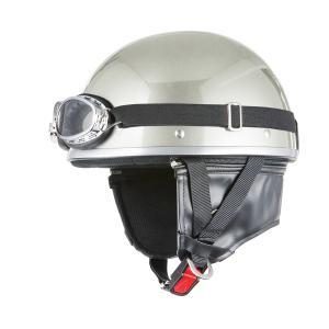 ヘルメット ビンテージ ゴーグル付き シルバー 新品 半キャップ・半ヘル バイクパーツセンター|bike-parts-center