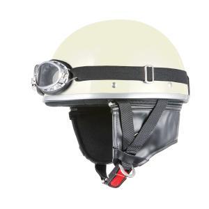 ヘルメット ビンテージ ゴーグル付き アイボリー 新品 半キャップ・半ヘル バイクパーツセンター|bike-parts-center