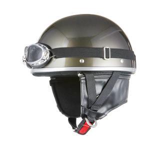 ゴーグル付きバイク用ヴィンテージヘルメット ガンメタ 半キャップ( 半帽,半ヘル,ハーフキャップ,ハ...