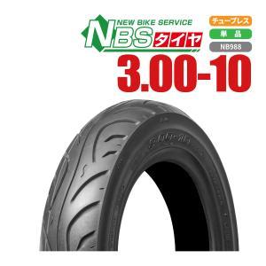 スクーター用タイヤ 3.00-10 4PR T/L 実力派  (80/100-10 互換サイズ) バイクパーツセンター|bike-parts-center