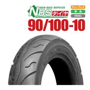 タイヤ 90/100-10 4PR T/L 高品質台湾製 バイクパーツセンター|bike-parts-center