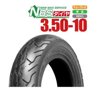 タイヤ 3.50-10  51J T/L 新品 スペイシー リード50 ストライカー アドレスV100 シグナスXC125 バイクパーツセンター|bike-parts-center