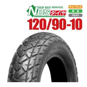 タイヤ 120/90-10 T/L 高品質台湾製 バイクパーツセンター|bike-parts-center