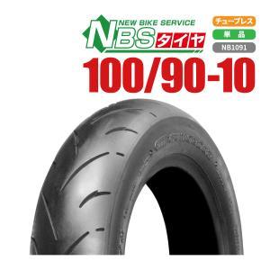 高品質 台湾製 タイヤ 100/90-10  T/L ジョーカー50/90 リード90/100 リード110/EX アドレスV125/G/S フロント/リア バイクパーツセンター|bike-parts-center