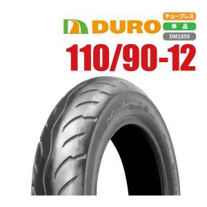 DUROタイヤ 110/90-12 64P DM1059 T/L 新品 バイクパーツセンター|bike-parts-center