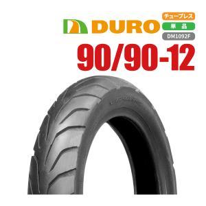 DUROタイヤ 90/90-12 54L DM1092F T/L 新品 ギア GEAR バイクパーツセンター|bike-parts-center