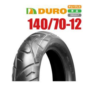 DUROタイヤ 140/70-12 65P DM1017 T/L 新品 バイクパーツセンター|bike-parts-center