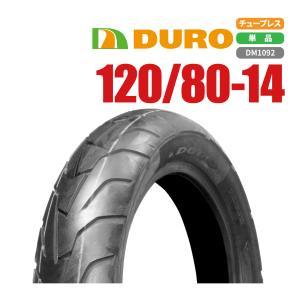 DUROタイヤ 120/80-14 58P DM1092 T/L 品 バイクパーツセンター|bike-parts-center